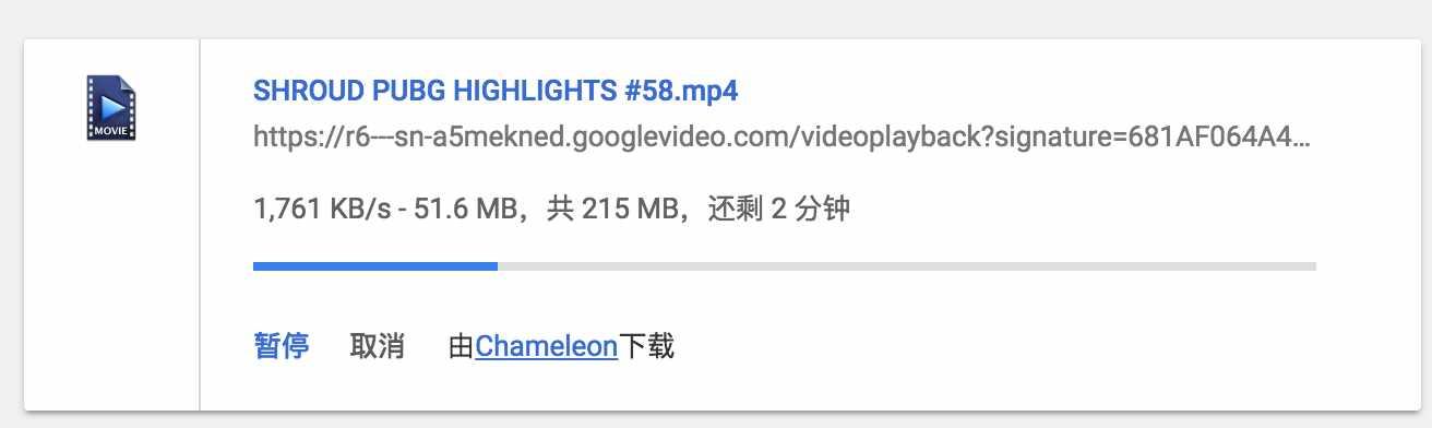YouTube视频下载速度